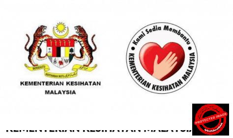 Pembantu-Tadbir-N19-Kementerian-Kesihatan-Malaysia-KKM