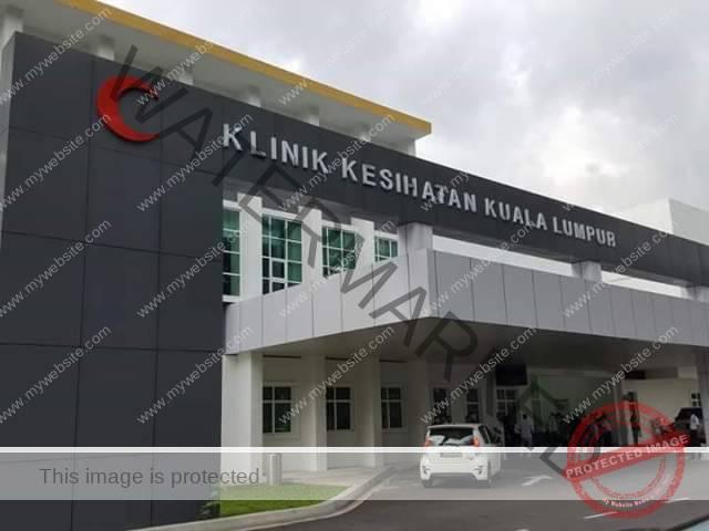 Klinik Kesihatan