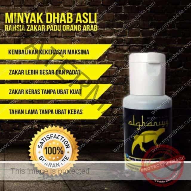Minyak Dhab